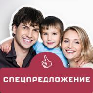 Специальные предложения от «Абсолют Дент» по лечению зубов для жителей Белой Церкви